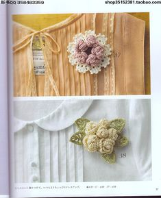 giftjap.info - Japanese book and handicrafts - Flower corsag pattern
