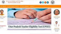 UPTET Result will be declared on February i. Both UPTET Primary Level Result and UPTET Upper Primary Level (UPTET Upper Primary Result) will be announced tomorrow. Primary Results, Math 5, Environmental Science, Child Development, Mathematics, February, Teacher, Education, Math