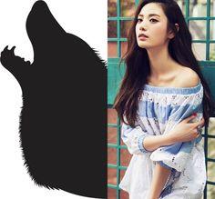 Supernatural&KPOP // Werewolf // Nana of AFTER SCHOOL