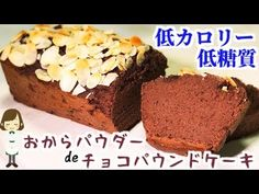Low Carb Recipes, Healthy Recipes, Low Carb Diet, Pasta Dishes, Sweets, Snacks, Chocolate, Cooking, Cake