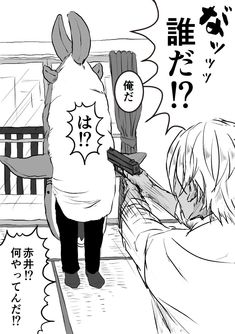 Gosho Aoyama, Case Closed, Kaito, Conan, Detective, Manga, Memes, Manga Anime, Meme