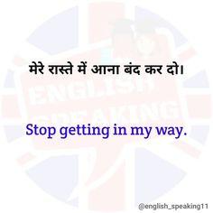 English Speaking Practice, Advanced English Vocabulary, English Learning Spoken, Learn English Words, English Sentences, English Phrases, Hindi Language Learning, Interesting English Words, Conversational English