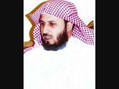 Surah 19 Maryam By Saad Al Ghamdi With Audio Translation(English) (1/3)