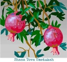 Branch with Pomegranates for a Good and Sweet Jewish New Year