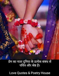 Krishna Quotes In Hindi, Marathi Love Quotes, Radha Krishna Love Quotes, Cute Krishna, Lord Krishna Images, Radha Krishna Pictures, Radha Krishna Photo, Krishna Photos, Radhe Krishna