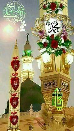 Shooq e dil Allah In Arabic, Quran Arabic, Learn Quran, Learn Islam, Allah Calligraphy, Islamic Art Calligraphy, Allah Wallpaper, Islamic Wallpaper, Impressionism