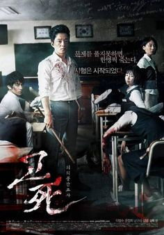 "Death Bell Korean Movie 2008 ▶During a dorm school's course for excelled students, the classroom's television turns on. ""Fur Elise"" plays as an image of one of the fellow students is shown live, drowning. In order to save her and themselves, they must solve the riddles placed by an unknown person. This movie features mystery, horror, thriller, and supernatural themes."