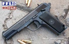 Yugoslavian made Tokarev M57 7.62x25cal pistols . Photo : http://www.aimsurplus.com/product.aspx?item=F3M57X