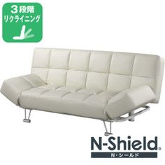 Sofa Bed (N Shield Marks 4 IV) Nitori 【Free shipping · Delivery person setting】 【5 year warranty】