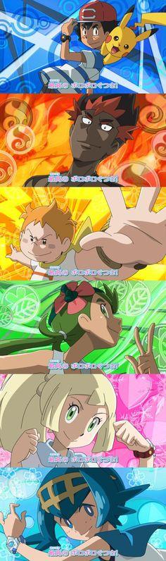 See more 'Pokémon Sun and Moon' images on Know Your Meme! Pokemon Alola, Pokemon Stuff, Cool Pokemon Wallpapers, Pokemon Adventures Manga, Pokemon Universe, Anime Fnaf, Jojo's Bizarre Adventure, Digimon
