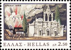 Issued on: Cretan Revolution 1866 - Explosion at Arkadi Monastery (Greece) (Greek History) Mi:GR 1009
