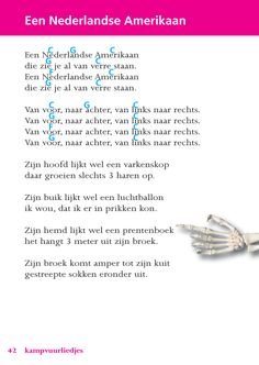 1-42 Lyrics And Chords, Ukulele Songs, Guitar Lessons, Diy And Crafts, Education, Nursery Songs, Onderwijs, Learning