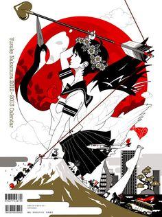 http://www.yusukenakamura.net/