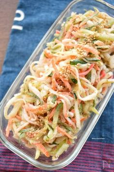 Thai Recipes, Vegetable Recipes, Appetizer Recipes, Appetizers, Cafe Food, Japanese Food, Pasta Salad, Cabbage, Salads
