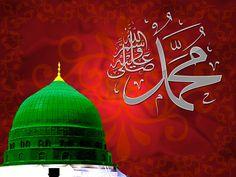 12 Rabi ul awal HD wallpaper Islamic pics Free Download