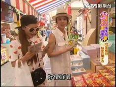 食尚玩家 夏日浴衣祭 輕鬆玩日本行 Japan Hiroshima Ep1 - YouTube