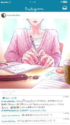 Embedded Kuroo Haikyuu, Tsukishima Kei, Kuroo Tetsurou, Haikyuu Anime, Oikawa, Me Me Me Anime, Anime Guys, Selfies, Drawing Scenery