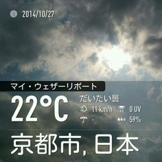 暑い。。。
