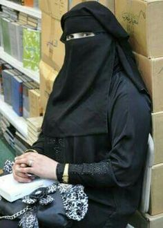 Muslim Girls, Muslim Women, Niqab Fashion, Hijab Niqab, Islam Beliefs, Islam Religion, Cute Eyes, Girls Dp, Clothing Items