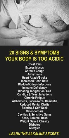 20 Signs & Symptoms Your Body Is Too Acidic. Do you need to detox and lose weight to preserve your health? Learn about Zija's alkaline rich antioxidant loaded weight loss products that help your body detox increase energy burn fat and lose weight mor Candida Yeast Infection, Kidney Infection, Coconut Health Benefits, Seamoss Benefits, Garlic Benefits, Wellness, Alkaline Foods, Alkaline Recipes, Alkaline Fruits