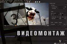 "Видео-курс ""Компьютер для Видеомонтажа"" http://panferoff.ru/p/itatjan/videograph2"