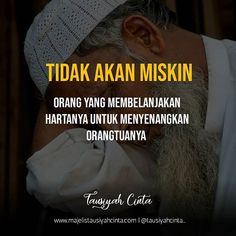 Quran Quotes, Me Quotes, Qoutes, Reminder Quotes, Self Reminder, Muslim Quotes, Islamic Quotes, Blessing Words, Religion Quotes