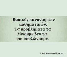 Nice Quotes, Best Quotes, Greek Quotes, What Is Love, True Stories, Mood, Thoughts, Sayings, Cute Quotes