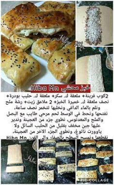 وصفات حلويات بالصور والمقادير Tunisian Food, Algerian Recipes, Cooking Cream, Cookout Food, Good Food, Yummy Food, Snap Food, Homemade Seasonings, Arabic Food