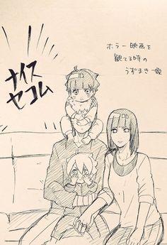 Naruhina, Naruto And Hinata, Naruto Cute, Naruto Funny, Naruto Shippuden Sasuke, Kakashi, Naruto Drawings, Cute Drawings, Naruto Clans
