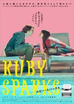 Ruby Sparks ( cartel japonés )