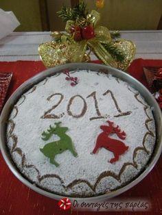 Βασιλόπιτα σχολής με επιτυχία Christmas Time, Christmas Bulbs, Xmas, Christmas Recipes, Holiday Crafts, Holiday Decor, Greek Recipes, Cakes, Greece
