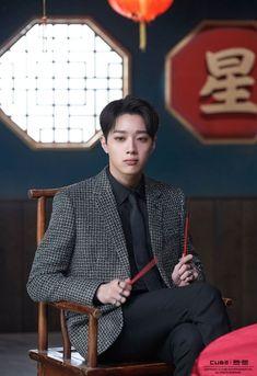 "190312 - M/V making film ""I'm a star"" Yoo Seonho, Star Company, Guan Lin, Lai Guanlin, Chinese Man, Dream Boy, Kpop, Cube Entertainment, K Idol"
