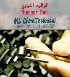 الوقود النووي Nuclear fuel Technology, Tech, Tecnologia
