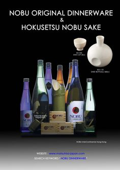 Nobu sake and Nobu Sake set. Sake Bottle, Dinnerware, Soap, The Originals, Dinner Ware, Tableware, Soaps, Dining Sets