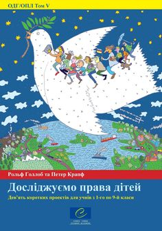 Exploring Children's Rights Democracy For Kids, What Is Democracy, Greek Language, School Staff, Class Decoration, Kids Logo, Peace On Earth, Kids Branding, Human Rights