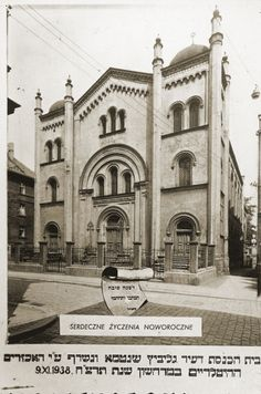 View of the Gleiwitz synagogue before its destruction on Kristallnacht.