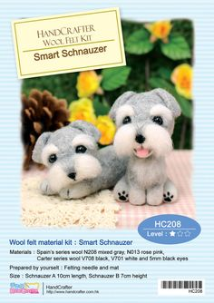 Needle Felting Use Wool Felt to make SMART by 1127handcrafter