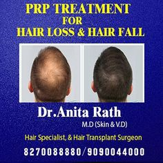 Dr Anita Rath - Best Skin Doctor and Hair Specialist Clinic in Bhubaneswar| Fractional Co2 Laser, Platelet Rich Plasma Therapy, Laser Clinics, Hair Clinic, Hair Specialist, Hair Restoration, Hair Regrowth, Hair Transplant, Hair Loss Treatment