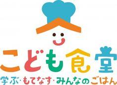 こども食堂_logo