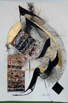 Abdallah Akar www.abdallah-akar.com/