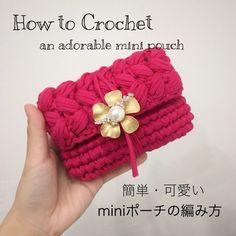 ᐓ Love ꕥ crochet ᐗさんはInstagramを利用しています:「- ・ こんにちわん🤡🌸 ・ 玉編みポーチの作り方 Youtubeにupしたよ➰✌️😆🌈 ・ 音声付きだとなかなか撮れないので 今回は字幕にしてみました😇🙏💓 ・ 次回は長方形の底(簡単バージョン) の予定で➰す🤗 ・ 🔍w.yumyamで検索してみてね📺🎶 ・・」