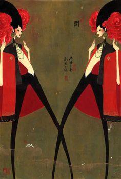 Утонченность. Китай. . Обсуждение на LiveInternet - Российский Сервис Онлайн-Дневников