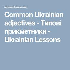 Learn the most common Ukrainian adjectives with their opposites with Ukrainian Lessons! Ukrainian Language, Vocabulary, Learning, Ukraine, Studying, Teaching, Vocabulary Words, Onderwijs