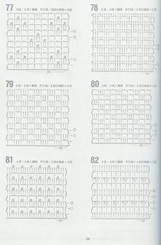 262 Puntos a Crochet Crochet Stitches Chart, Crochet Diagram, Crochet Blanket Patterns, Crochet Motif, Stitch Patterns, Chevron Crochet, Crochet Squares, Granny Squares, Japanese Crochet Patterns