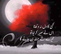 Diwani bewafa kii (@zeniish) | Twitter
