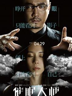 Phim hong kong 2015 - Thuật Thôi Miên