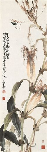 """Corn and Beetle"" by Zhao Shao'ang"