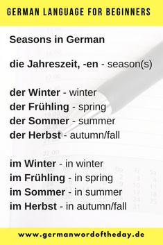 Seasons in German Most used German words | German vocabulary list for beginners | German for beginners | German language printable | German language downloads | German worksheet | Basic German words | Deutsch | Learn German online | German sentence examples | Basic German verbs | Most common German verbs