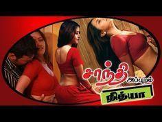 DownLoad Shanthi Appuram Nithya | Tamil Hot Movie-A | Shanthi appuram nithya 1|Tamil Glamour tamil hot movie Videos For Free :: wapdamo.com