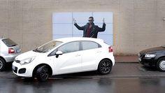 Fiat 500 Parking Billboard